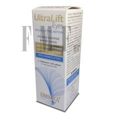FROIKA Ultra Lift Eyes - 15 ml.