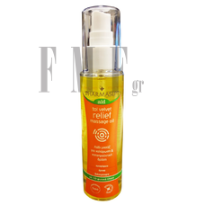 PHARMASEPT Tol Velvet Relief Massage Oil - 100 ml.