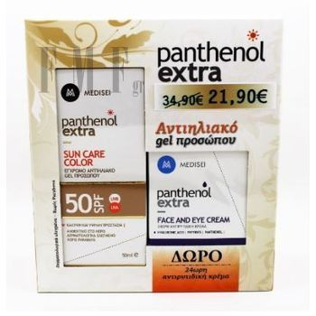 PANTHENOL EXTRA Sun Care Color SPF50 & Face & Eye Cream - 50 ml & 50 ml