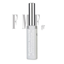 TALIKA Liposourcils Eyebrow Lipocils - 10 ml.