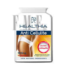 HEALTHIA Anti Cellutite 500mg - 60 Caps.