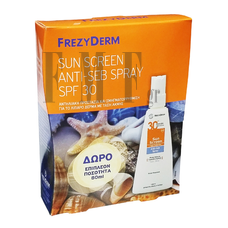FREZYDERM Sun Screen Anti-Spray SPF 30 & Δώρο 80 ml. Επιπλέον προϊόν - 150 ml. & 80 ml.