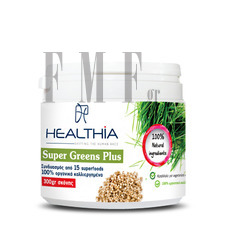 HEALTHIA Super Greens Plus - 300 gr.