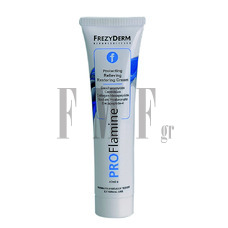 FREZYDERM Proflamine Cream - 40 ml.
