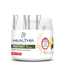 HEALTHIA Restart Health & Beauty Vanilla - 300gr.