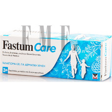 MENARINI HELLAS Fastum Care - 50 ml.