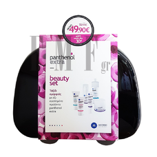 PANTHENOL EXTRA Beauty Set Μαύρο - 1 Τεμ.