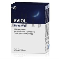 EVIOL Sleep Well - 30 Caps.
