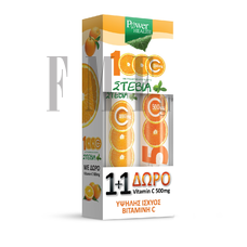POWER HEALTH Vitamin C 1000mg με Στέβια - 20 Tabs + ΔΩΡΟ 4 Τabs. + EXTRA ΔΩΡΟ Vitamin C 500mg 20 Tabs.