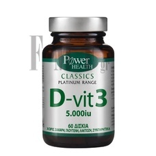 POWER HEALTH Platinum Range D-Vit 3 5000iu - 60Caps