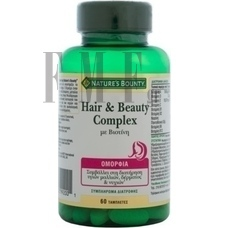 NATURE'S BOUNTY Hair and Beauty Complex - 60 Tabs.