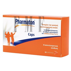 PHARMATON Vitamigen Caps - 30 caps