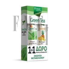 POWER HEALTH XS Green Tea 20 Tabs + ΔΩΡΟ Ανανάς & Β12 20 Tabs.