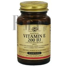 SOLGAR Vitamin E Natural softgels 200 IU - 50 Caps.