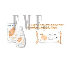 LACTACYD Intimate Lotion - 300 ml. ΜΕ ΔΩΡΟ LACTACYD Intimate Wipes - 15 Τεμ.