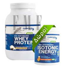 MY ELEMENTS High Performance Whey Protein Βανίλια & Δώρο Isotonic Energy Powder 600 gr.- 900 gr.