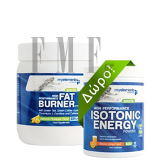 MY ELEMENTS High Performance Fat Burner Powder & Δώρο Isotonic Energy Powder 600 gr. - 225 gr.