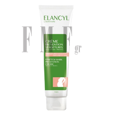 ELANCYL Stretch Mark Prevention Cream - 150ml