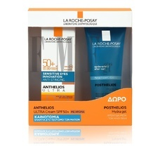 LRP Anthelios Promo Ultra ΒΒ Cream SPF50+ Sensitive Eyes 50ml & ΔΩΡΟ Posthelios After Sun 100ml - 2τμχ