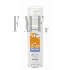 FREZYDERM Sunscreen Sport Lotion SPF20 - 150 ml.