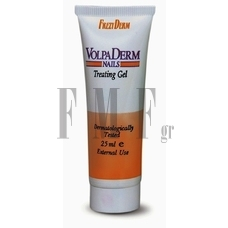 FREZYDERM Volpaderm Nails Treating Gel - 25 ml.