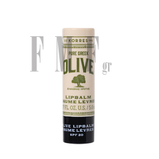 KORRES Pure Greek Olive Lip Balm SPF20 - 5ml