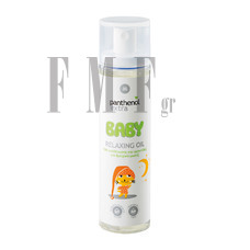 PANTHENOL EXTRA Baby Relaxing Oil - 100ml