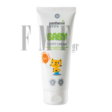 PANTHENOL EXTRA Baby Nappy Cream - 100ml