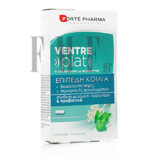 FORTE PHARMA Specific Ventre Plat - 28 Caps.