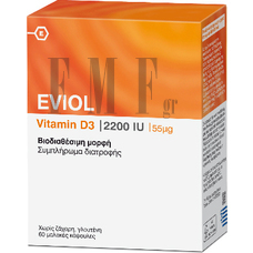EVIOL Vitamin D3 2200IU 55μg - 60caps