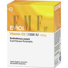 EVIOL Vitamin D3 1200IU 30μg - 60caps