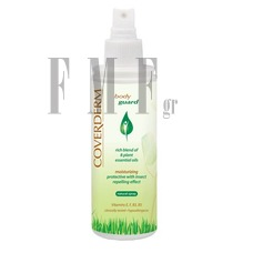 COVERDERM Body Guard Spray - 100 ml.