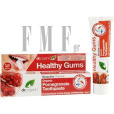 DR.ORGANIC Pomegranate Toothpaste - 100 ml.