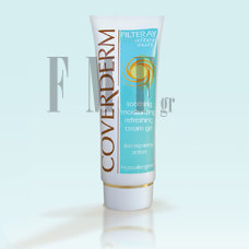 COVERDERM Filteray After Sun - 100 ml.