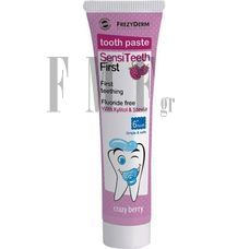FREZYDERM Sensiteeth First Toothpaste - 40 ml.