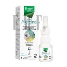 POWER HEALTH Alerginal Spray - 20ml