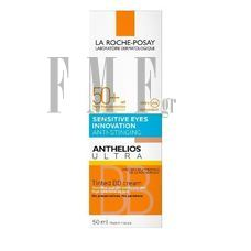 LRP Anthelios Ultra BB Cream SPF50+ Sensitive Eyes Innovation Anti-Stinging - 50 ml.