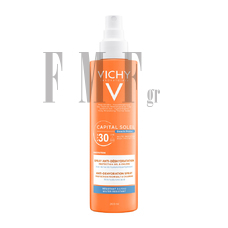 VICHY Capital Soleil Beach Protect SPF30+ Anti-Dehydration Spray - 200 ml.