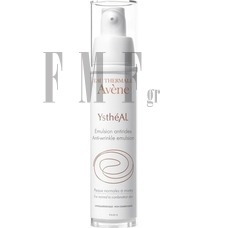 AVENE Ystheal Emulsion Antirides - 30 ml.