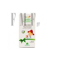 NATURA HOUSE Cucciolo Baby Natural Lenil Cream Καταπραϋντική Κρέμα - 50ml
