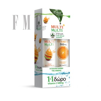 POWER HEALTH Multi + Multi με 100% Στέβια - 20 Tabs + ΔΩΡΟ 4 Τabs. + EXTRA ΔΩΡΟ Vitamin C 500mg 20 Tabs.