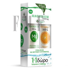 POWER OF NATURE Magnesium 300mg + ΔΩΡΟ Vitamin C 20 Tabs - 2τμχ