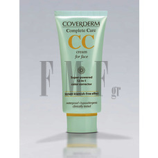 COVERDERM Camouflage Complete Care for Face - Απαλό Καφέ 40 ml.