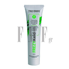 FREZYDERM Frezykeld Cream - 40 ml.