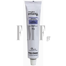 FREZYDERM Prelactic Vaginal Cream - 50 ml.