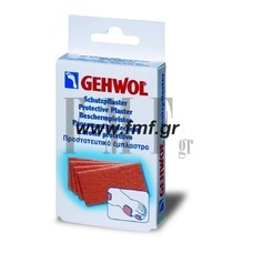 GEHWOL Protective Plaster Thick - 4 Τεμ.