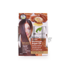 DR.ORGANIC Moroccan Argan Oil Restorative Treatment Conditioner - 200 ml.