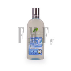 DR.ORGANIC Dead Sea Mineral Shampoo & Conditioner 2 in 1 - 265 ml.