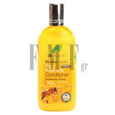 DR.ORGANIC Royal Jelly Conditioner - 265 ml.