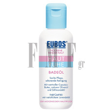 EUBOS Baby Bath Oil - 125 ml.